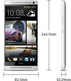 Размеры смартфона htc one max
