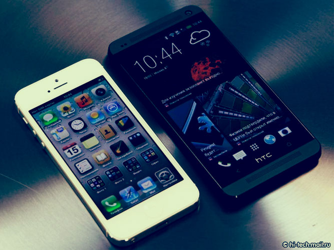 камеры One max с iPhone 5