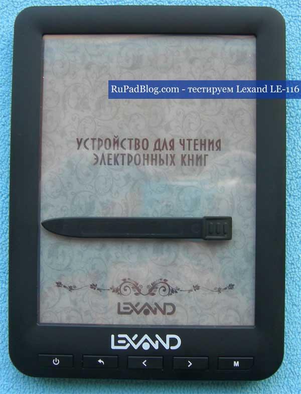 Lexand LE-116