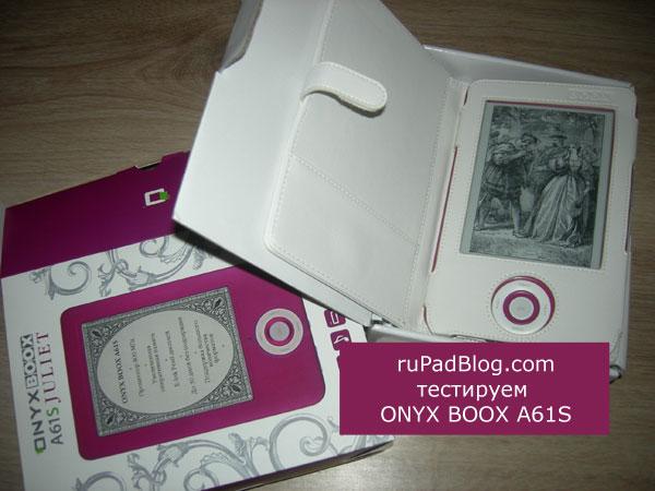 ONYX BOOX A61S Juliet